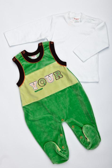 Souprava pro kojence sametová MIMI311