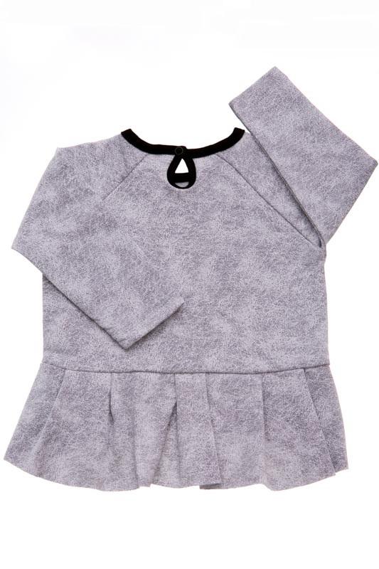 Tričko a tepláčky MIMI2234