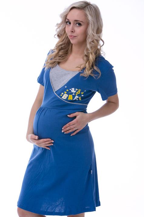 Kojící a těhotenská noční košile 1C0471