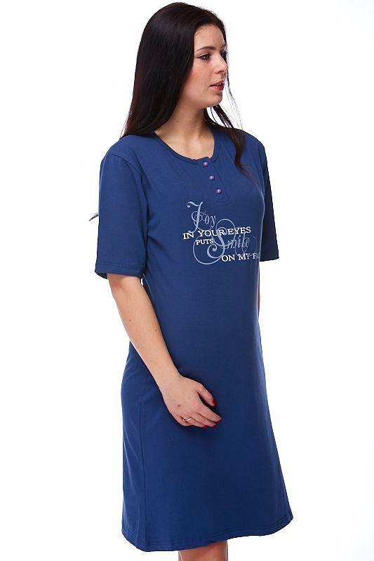 Těhotenská i kojící košilka Gladis 1C0115