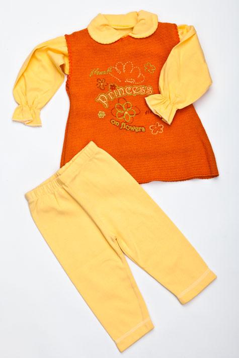 Kalhoty, mikina a vesta